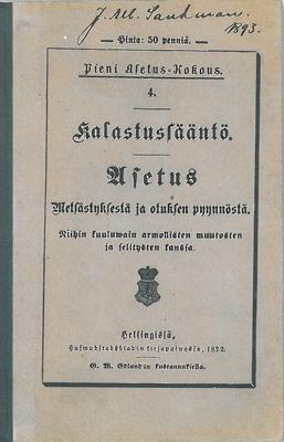 1865-1