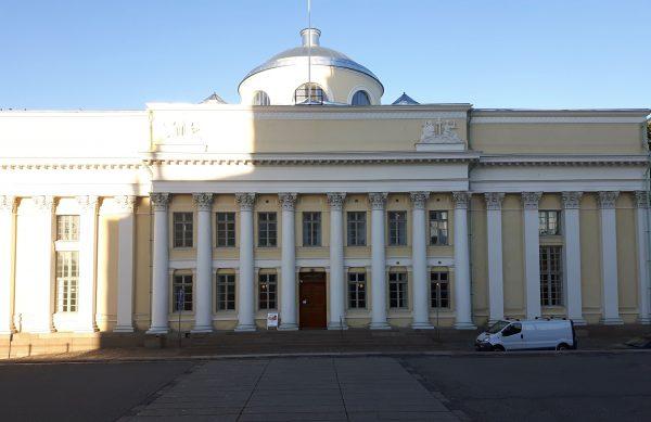 Kansalliskirjasto. Kuva: Ari Savikko